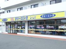 クリーニングコインズ日吉東店