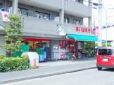 まいばすけっと日吉七郵便局前店