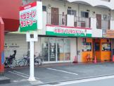 マンマチャオ港北日吉店