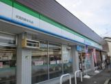 ファミリーマート 伏見向島本丸店