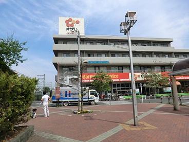 オザムバリュー 牛浜店の画像1
