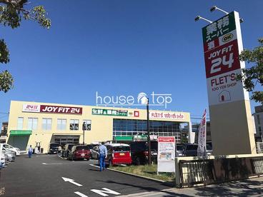 業務スーパー 西宮鳴尾店の画像1