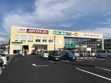 業務スーパー 西宮鳴尾店の画像2