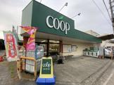 ユーコープ 桜山店