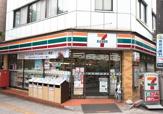 セブンイレブン 国立谷保駅北口店