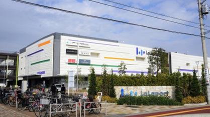 ヤオコー/ららぽーと富士見店の画像1