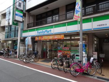 ファミリーマート 中延駅前店の画像1