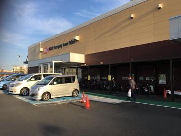 オーケーストア 昭島店の画像1
