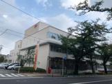 国立郵便局