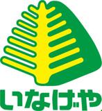 いなげやina21 昭島中神店