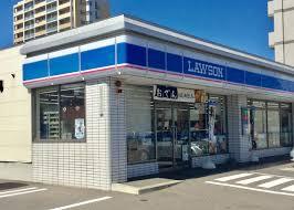 ローソン 札幌北17条東7店の画像1