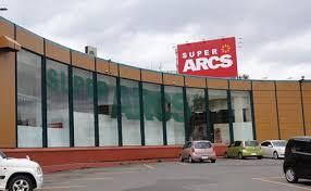 スーパーアークス 光星店の画像1