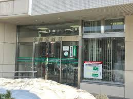 北海道銀行北十五条支店の画像1