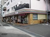 セブンイレブン 海老江店