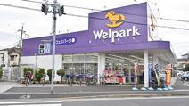 Welpark(ウェルパーク) 西立川店