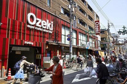 スーパーオオゼキ旗の台店の画像1