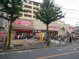 マックスバリュ エクスプレス 船堀駅前店