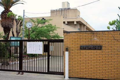 堺市立 平岡小学校の画像3