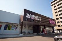 ディスカウントドラッグコスモス 高知神田店