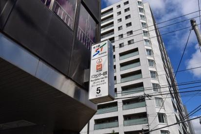 バスセンター前の画像1