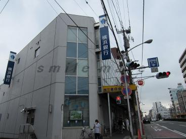 横浜銀行 六角橋支店の画像1