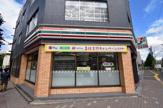 セブンイレブン 札幌大通東4丁目店