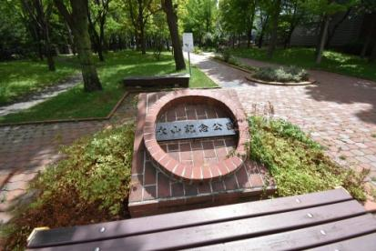 永山記念公園の画像1