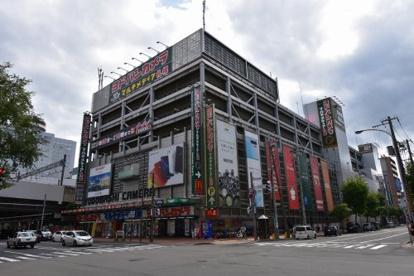 ヨドバシカメラ マルチメディア札幌の画像1