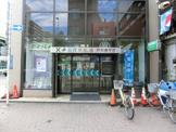 共立信用組合平和島支店
