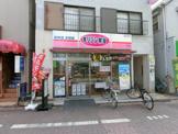 オリジン弁当大森町店
