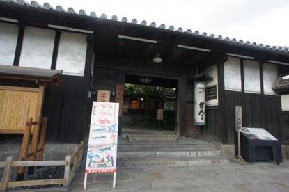 がんこ 平野郷屋敷の画像1