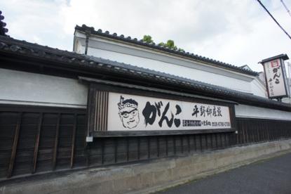 がんこ 平野郷屋敷の画像2