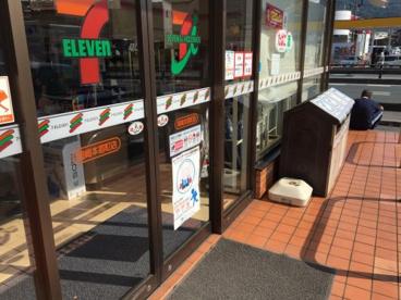 セブン-イレブン 岡崎本宿町店の画像1