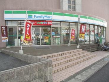 ファミリーマート日進竹の山店の画像1