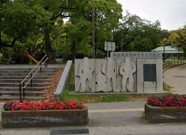 八幡山公園の画像1
