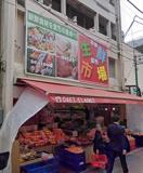 平塚生鮮卸売市場