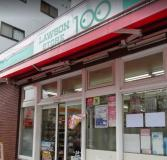 ローソンストア100 LS平塚明石店