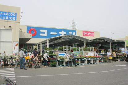 ホームセンターコーナン堺店の画像2