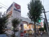 三和 小川店