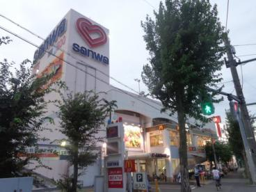 三和 小川店の画像1