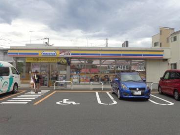 ミニストップ 町田小川2丁目店の画像1