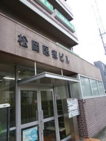 松岡医院の画像1