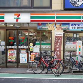 セブンイレブン 品川荏原町駅前店の画像1