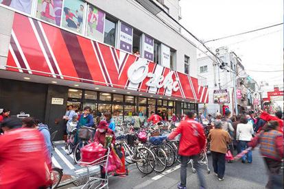 Ozeki(オオゼキ) 武蔵小山店の画像1