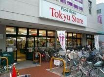 武蔵小山駅ビル 東急ストアの画像1