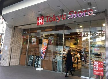 五反田 東急ストアの画像1