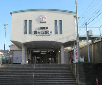 霞ヶ丘(兵庫県)の画像1