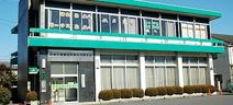 JA西東京吉野支店