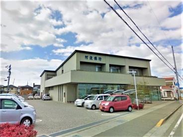 阿波銀行 北島支店の画像1
