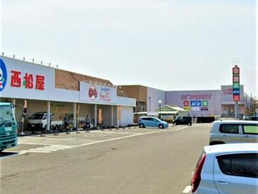 キョーエイ 北島店の画像1